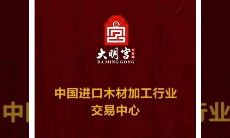 张家港大明宫专场